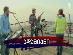 Rezo & Bavshvebi - Adamiani [Aivani TV Live]