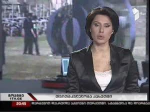 19.03.2012 moambe tvitmkvleloba kaxetshi