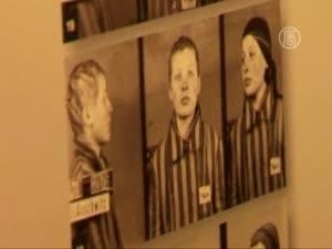 Российская экспозиция открылась в Освенциме