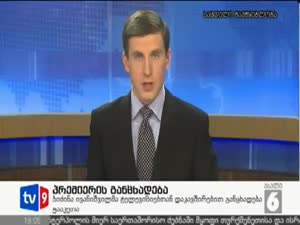 """სააკაშვილმა უნდა თქვას, რომ """"რუსთავი 2"""" მას ეკუთვნის, - ამის შესახებ საქართველოს პრემიერ-მინისტრმა, ქართველ ჟურნალისტებს ევროსაბჭოში სიტყვით გამოსვლის შემდეგ განუცხადა."""