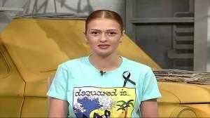 მაღვიძარა (16/05/2013)