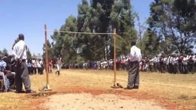 ასე ერთობიან კენიაში