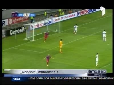 """""""სტიაუა"""" ბიქარესტი 1:1 """"დინამო"""" თბილისი 06.08.2013"""