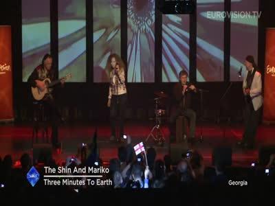 შინის და მარიკოს გამოსვლა ევროვიზიის პრეკონცერტზე The Shin And Mariko - Three Minutes To Earth (Georgia) LIVE at Eurovision In Concert 2014