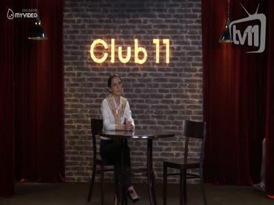 Club 11 - სკეტჩი - ბანკირი HD