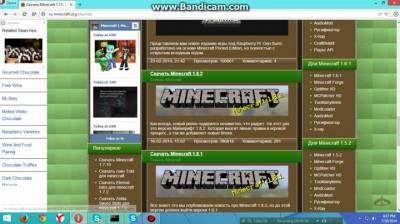 Minecraft - ის დაყენება სწრაფად და მარტივად