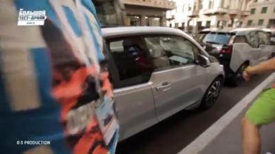 ახალი ელექტრო BMW i3
