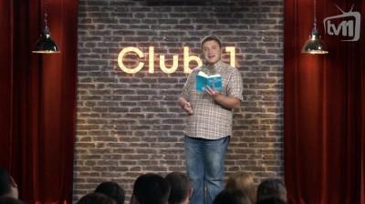 Club11 -  ხვალ (პრომო)