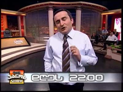 The ვანო`ს Show - დღეს, 22:00!