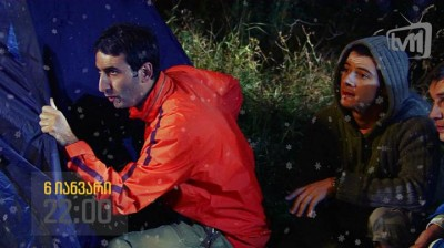 სიყვარულის ბალადა - Trailer