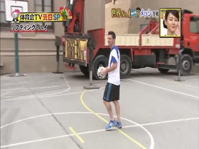 ლიონელ მესიმ იაპონურ სატელევიზიო შოუში საოცარი რამ გააკეთა