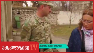 სამხედრო პოლიციის შიდა ქართლის ახალი უფროსი - მაესტროს ახალი ამბები
