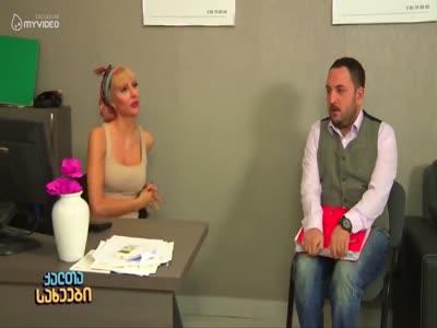 ნუკი კოშკელიშვილის სექსი სამსახურში / nuki koshkelishvili