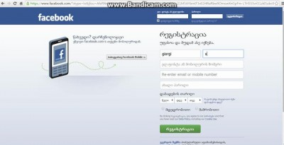 facebookze registracia