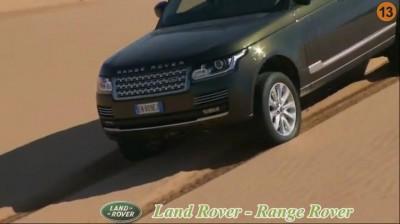 ახალი - LAND ROVER - RANGE ROVER - OFF ROAD