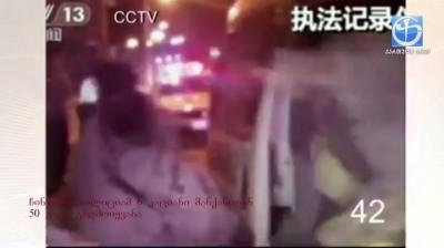ჩინეთის პოლიციამ 6 კაციანი მანქანიდან 50 კაცი გადმოიყვანა