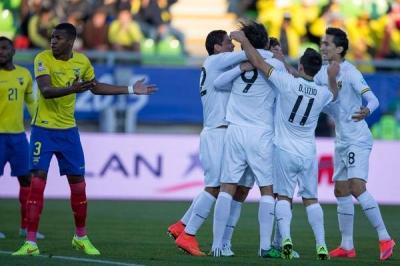 ეკვადორი 2-3 ბოლივია • Copa America