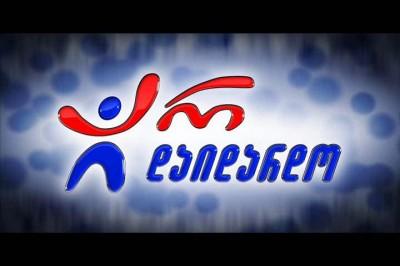 მიშა ელაშვილი - ჰარალე ჰარიჰარალე / Misha Elashvili - Harale Hariharale