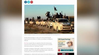 ISIS თურქეთში მორიგი ტერაქტების მოწყობას გეგმავს