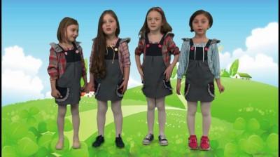 """მეკო სტუდიოს ბავშვები - """"ჩვენი ეზოს ბავშვები"""""""