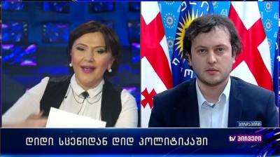 ქართული ოცნების გენერალური მდივანი ბურჭულაძის პოლიტიკაზე და კოალიციის ყრილობაზე