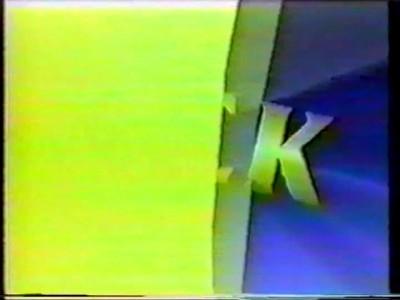 """კიკ-ბოქსი მიშიკო რატიანი კლუბი """"კონდორი""""(ფონიჭალა) 29.05.2003წ.1/2ფინალი(ზოოვეტის ინსტიტუტი)"""