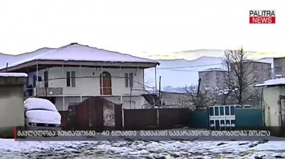 მკვლელობა ზესტაფონში - 40 წლამდე მამაკაცი სავარაუდოდ მეზობელმა მოკლა