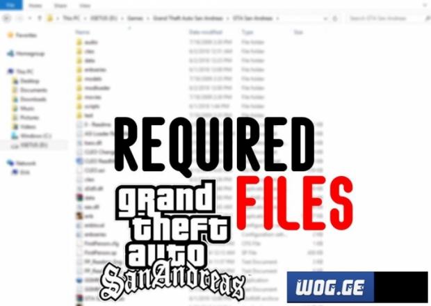 როგორ დავაყენოთ Required Files