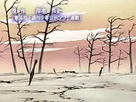 Naruto episode 62 - MYVIDEO