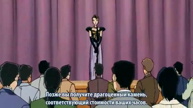 Detective Conan Movie 5 ნაწილი 2 geoanime com - MYVIDEO