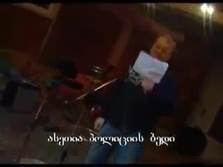 Asetia Policiis Bedi Simgera Myvideo
