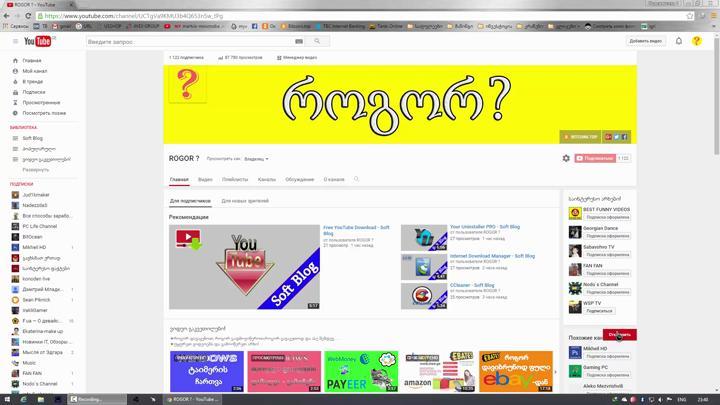 4K Video Downloader - Soft Blog - როგორ? - MYVIDEO