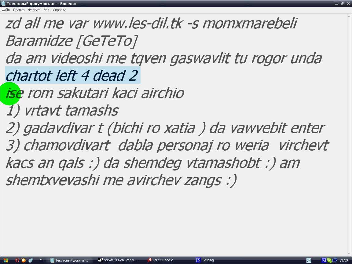 left 4 dead 2 ise chartva rom sakutari kaci airchiot - MYVIDEO